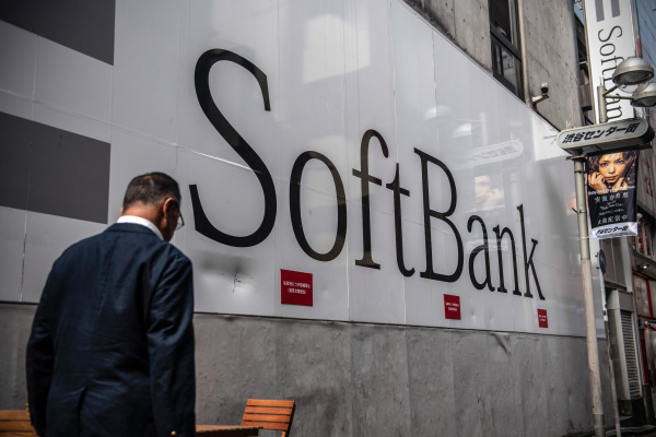 SoftBank launches $100M+ Opportunity Growth Fund to invest in founders of color – TechCrunch