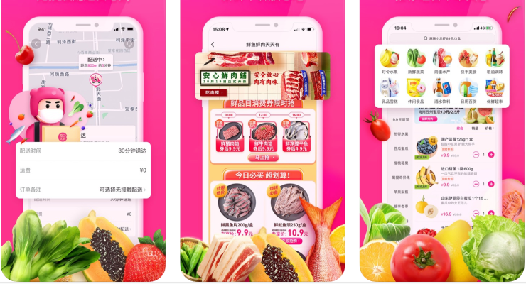 Missfresh racks up $495 million in funding as China's e-grocery booms – TechCrunch
